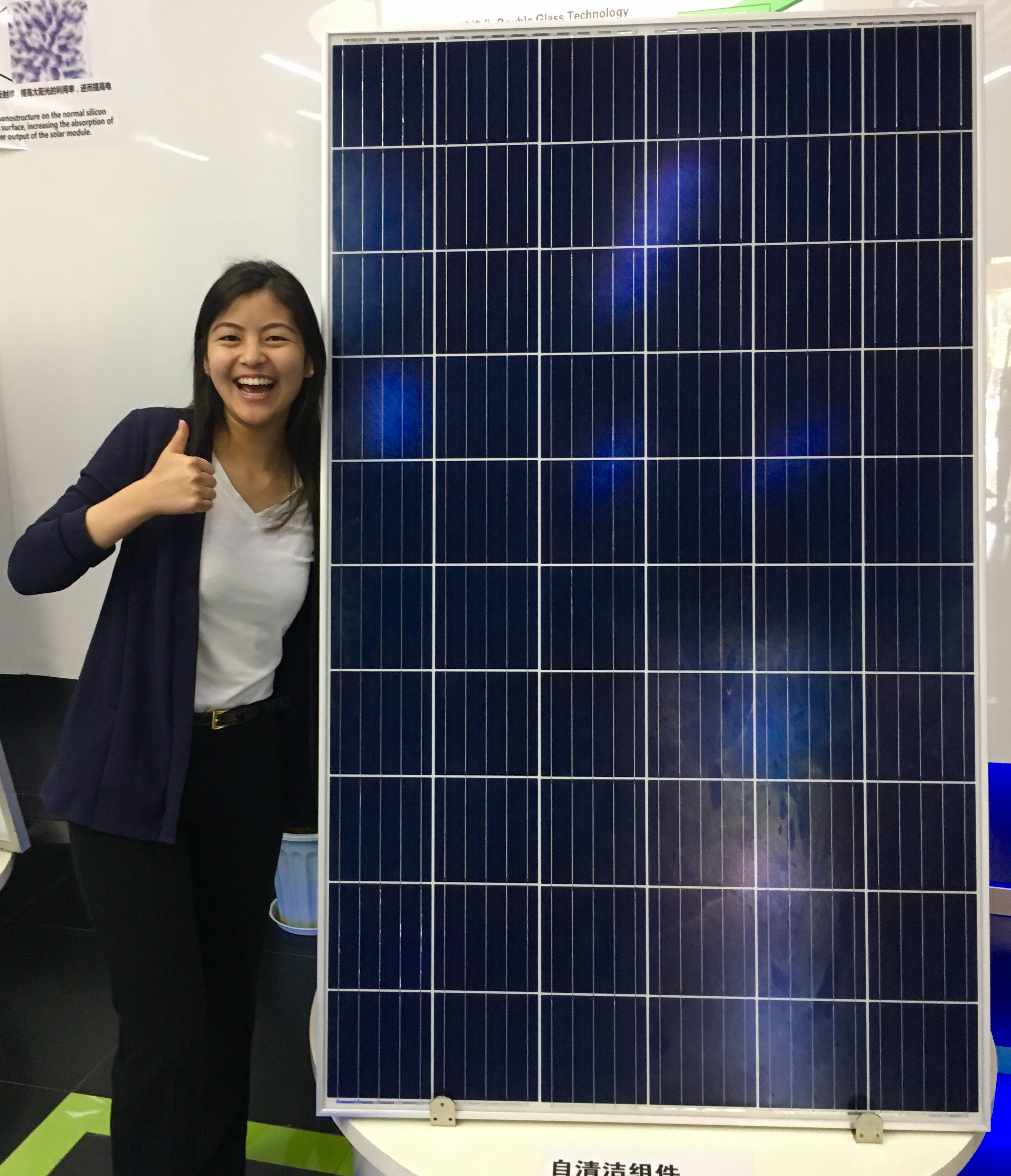 Brianna Chan with solar panel